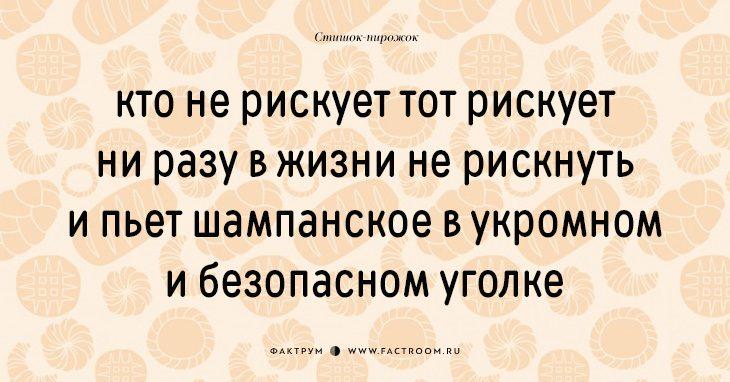 http://www.factroom.ru/wp-content/uploads/2016/08/8-36-730x382.jpg