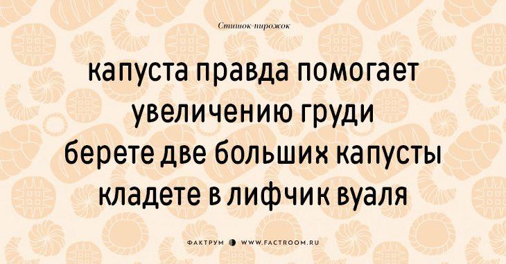 http://www.factroom.ru/wp-content/uploads/2016/08/9-33-730x382.jpg