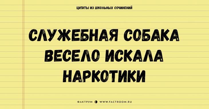 юмор про украинцев