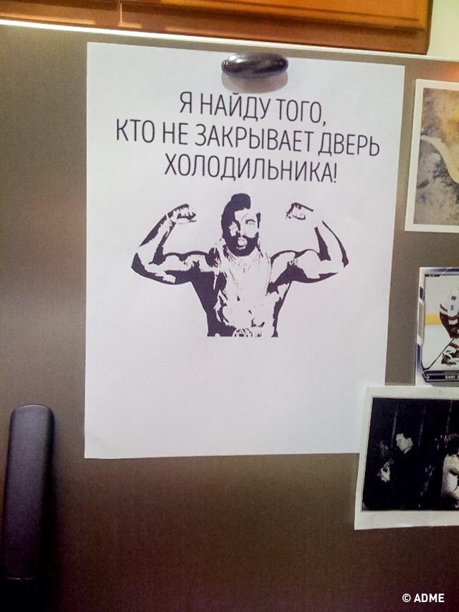 Фото 10 - без сарказма 17 уморительных записок которые сделают ярче офисные будни