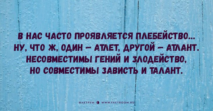 «Новые гарики» Георгия Фрумкера: остро, иронично и очень смешно!