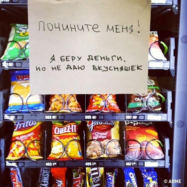 Фото 14 - без сарказма 17 уморительных записок которые сделают ярче офисные будни
