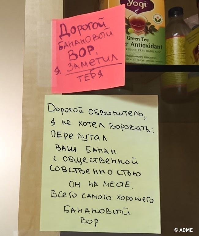 Фото 16 - без сарказма 17 уморительных записок которые сделают ярче офисные будни