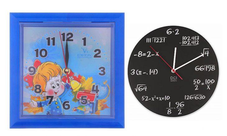 Часы для начальной школы и для кабинета математики
