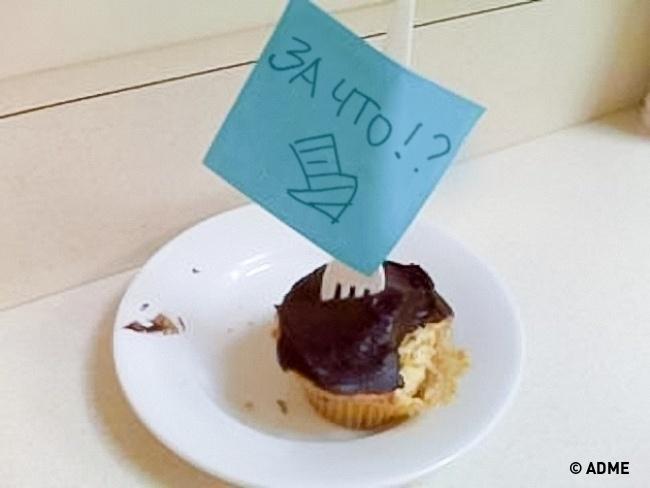 Фото 5 - без сарказма 17 уморительных записок которые сделают ярче офисные будни