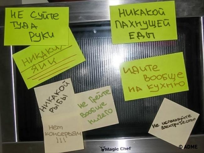 Фото 6 - без сарказма 17 уморительных записок которые сделают ярче офисные будни