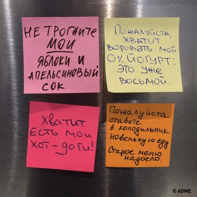 Фото 8 - без сарказма 17 уморительных записок которые сделают ярче офисные будни