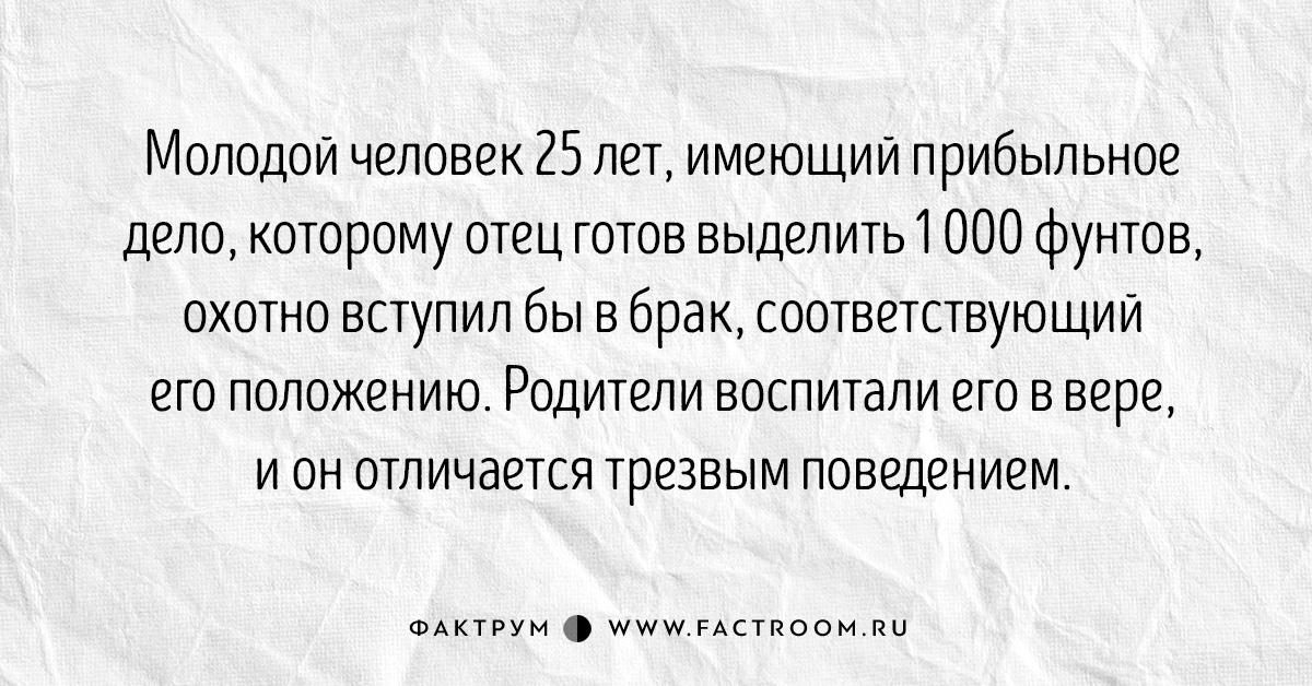объявления о знакомстве в газетах новокузнецка