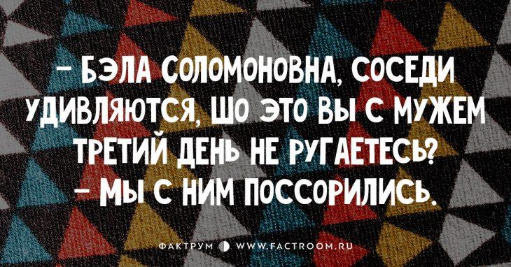 Одесса....