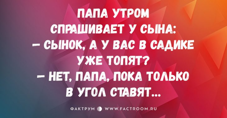 http://www.factroom.ru/wp-content/uploads/2016/10/1-79-730x382.jpg