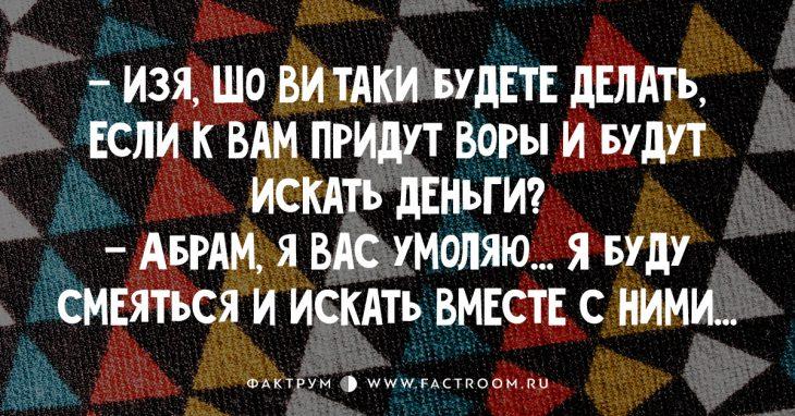 25 прелестных свежих анекдотов прямиком из Одессы!