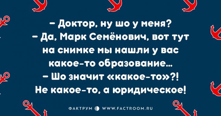я рад с вами познакомиться на татарском