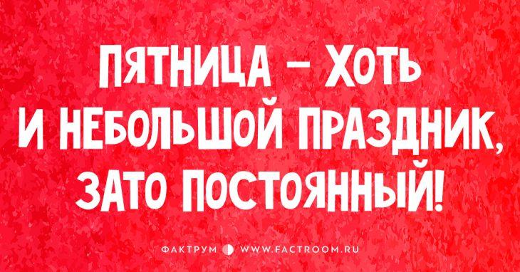 http://www.factroom.ru/wp-content/uploads/2016/11/3-13-730x382.jpg