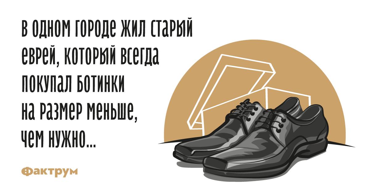 Лакированные Туфли Анекдот Отца Дискотека Видео